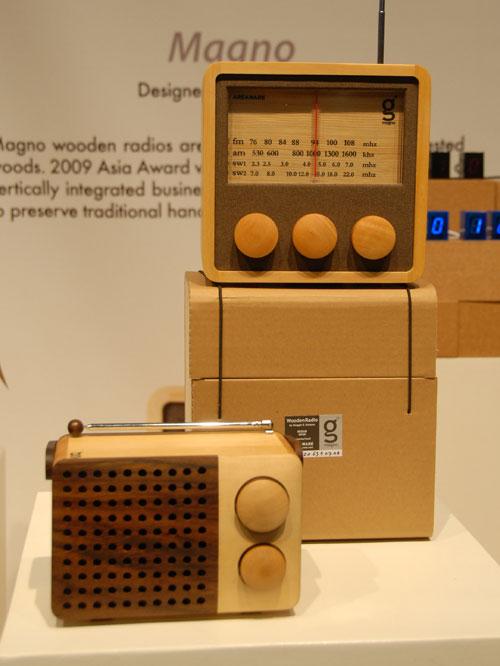 wood-radio