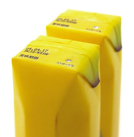 juice013
